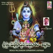 Srisaila Mallikarjuna Suprabhatam & Ashtakam