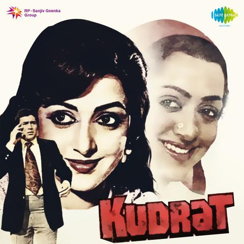 Humen Tumse Pyar Kitna Mp3 Song Download Kudrat Humen Tumse Pyar