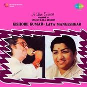Live Concert By Sangit Kala Kendra