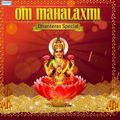 Dhan Mantra MP3 Song Download- Om Mahalaxmi - Dhanteras