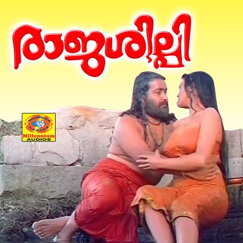 Malayalam super hit full movie   rajashilpi   mohanlal.