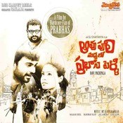 Aavu Puli Madhyalo Prabahas Pelli Songs