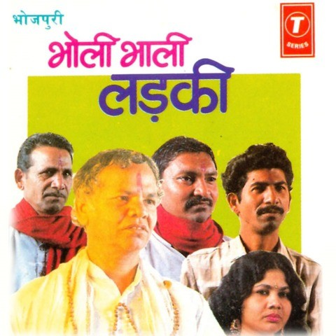 Bholi Bhali Ladki Marathi Movie Mp3 Songs Download