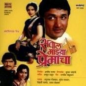 Udvin Rang Bahar Song