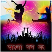 Bangla Pop Song Songs
