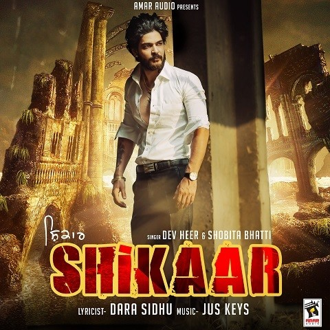 Shikaar Hindi Movie Songs Download Top 10 Horror Movie Killer