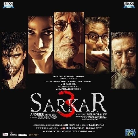 Ganpati Aarti by Amitabh Bachchan MP3 Song Download- Sarkar