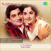 Ave Kallu Songs