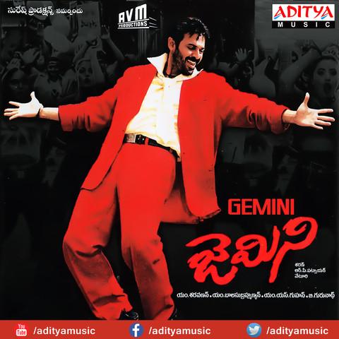 Gemini movie songs free download south mp3 / gemini free.