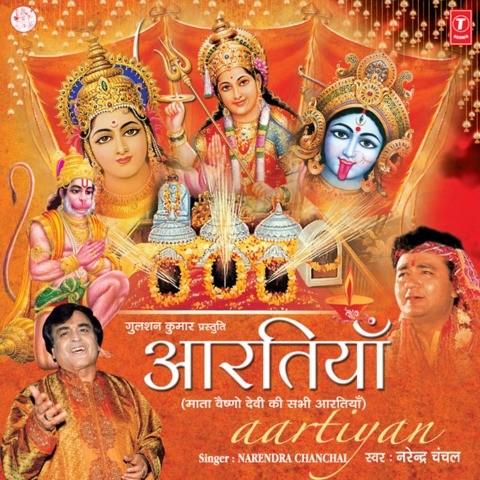 Bhagwan Swaminarayan status - YouTube  |Bhagwan Krishna Aarti