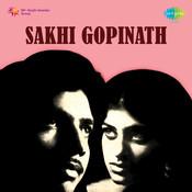 Sakhi Gopinath Songs