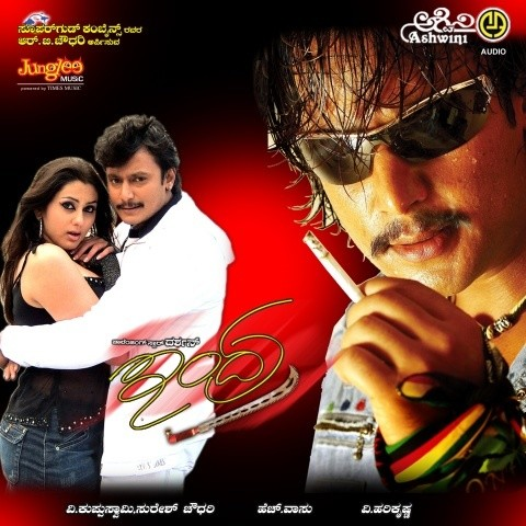 Indra Kannada Movie Mp3 Songs Free Download