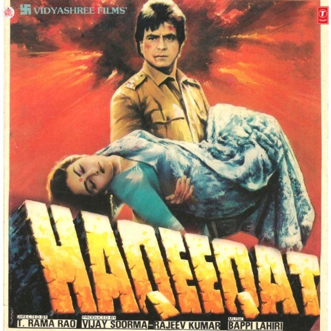 Chalo Chalo Chachi MP3 Song Download- HAQEEQAT Chalo Chalo
