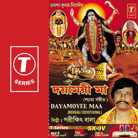 durga shakti kannada film songs free