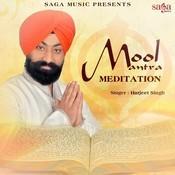 Mool Mantra Meditation