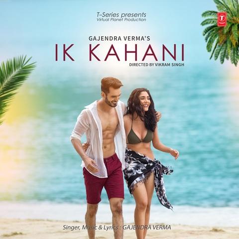 Ik Kahani MP3 Song Download- Ik Kahani Ik Kahani Song by