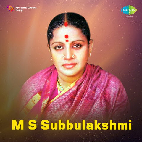 bhaja govindam ms subbulakshmi telugu mp3 free download