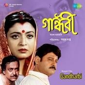 Jhum Barshe Badaria - Bandish Song