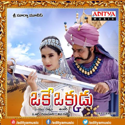 magadheera telugu movie background music free download