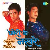 Chhori Ke Nakhre