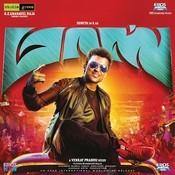 Masss Songs