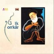 Ik Onkar Song