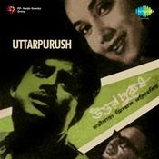 Uttarpurush Songs