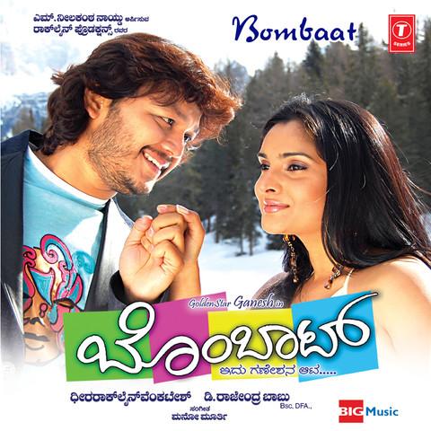 Bombat sonu nigam, mano murthy download or listen free online.