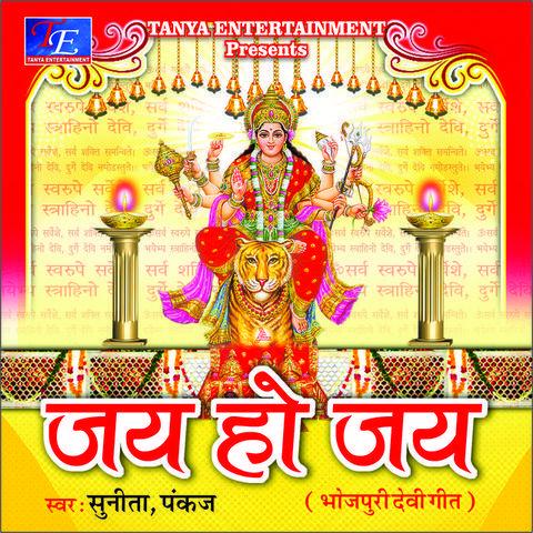 Jai ho mp3 free download hindi song