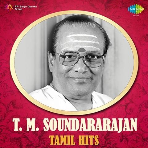 Kadavul Ennum Mp3 Song Download T M Soundararajan Tamil Hits