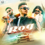 rog telugu songs
