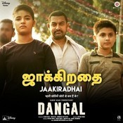 Download Tamil Video Songs - Discipline