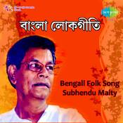 Bengali Folk Songs By Subhendu Maity