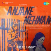 Are Re Natkhat Song