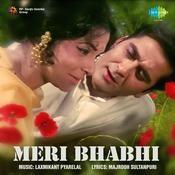 Meri Bhabhi Songs