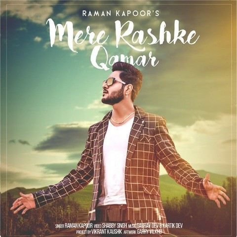 Mere Rashke Qamar MP3 Song Download- Mere Rashke Qamar Mere