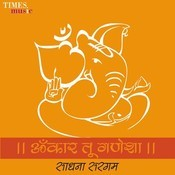 Omkar Tu Ganesha Songs