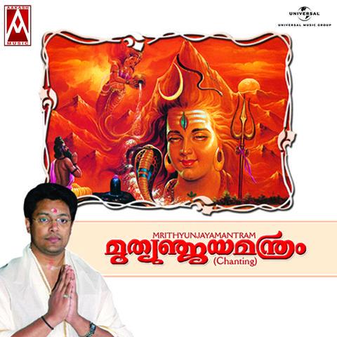 Malayalam Album Songs Saleem Kodathoor 2017 MP3 Download