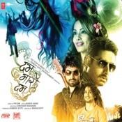 Jaana Hai Song
