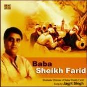 Baba Sheikh Farid Songs
