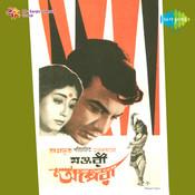 Aaj Holi Khelbo Shyam Song