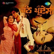 Dil Dariya Samundron Part 1 Song