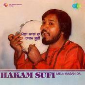 Punjabi Folk Songs - Mela Yaaran Da Songs