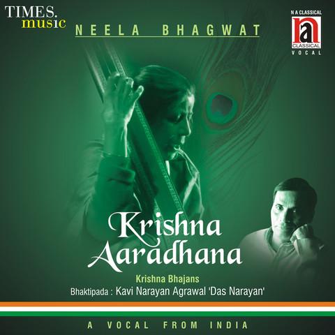 aaradhana songs free download