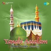 Yanabi Assalam Vol 2  (malayalam Mapla Songs)