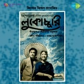 Download Bengali Video Songs - Ek Palaker Ektu Dekha