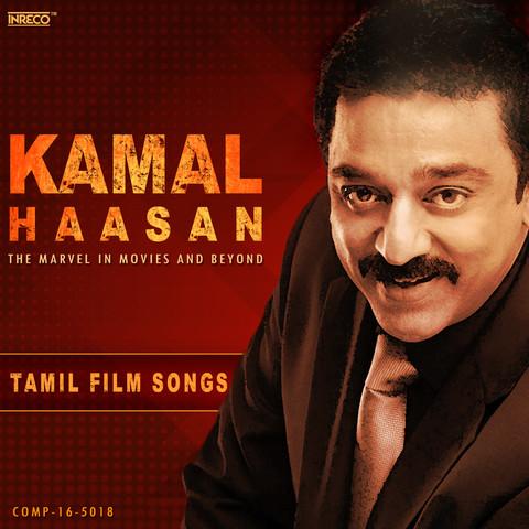 Nayagan Tamil mp3 songs download