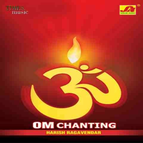 Om Chanting MP3 Song Download- Om Chanting Om Chanting Song by