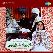 Aulia E Islam
