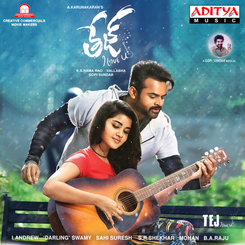 happy family song mp3 download